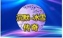 台服DNF手游公益服.塔防塔防类天龙游戏